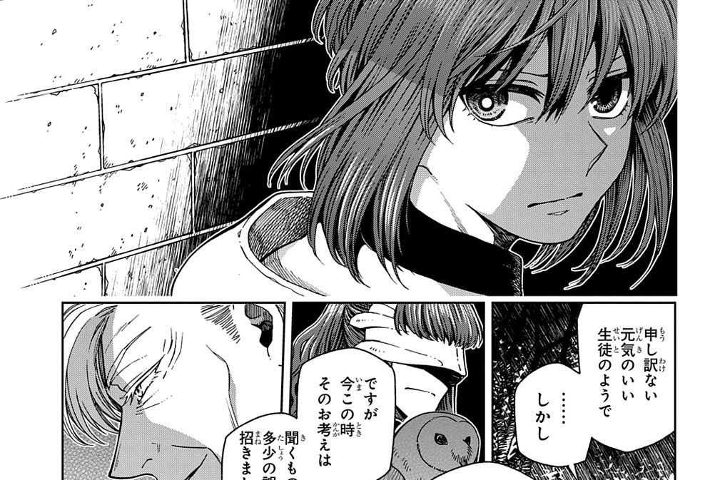 第69話「A small leak will sink a great ship.IV」