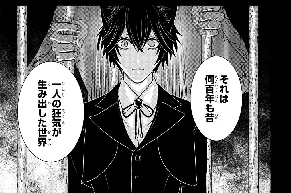 第11話「女王の黒猫(後編)」